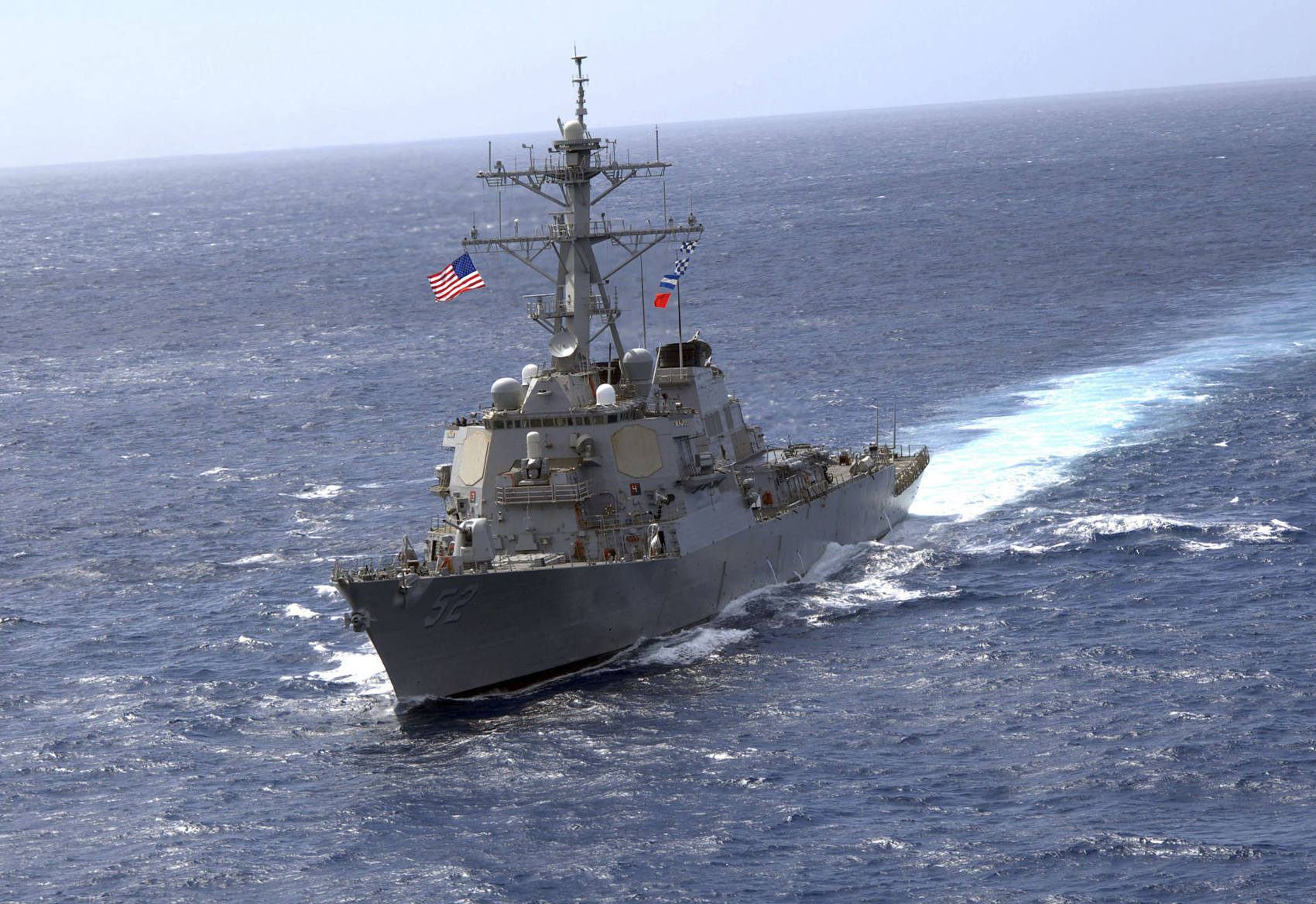 China Tracked a U.S. Navy Destroyer as it Transited the Taiwan Strait