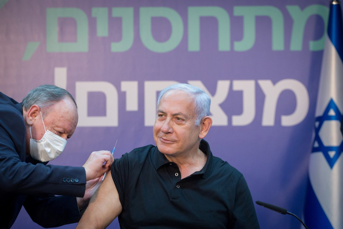 Israel Has it Right: A Whole-of-Nation Approach Is Required to Fight the Coronavirus