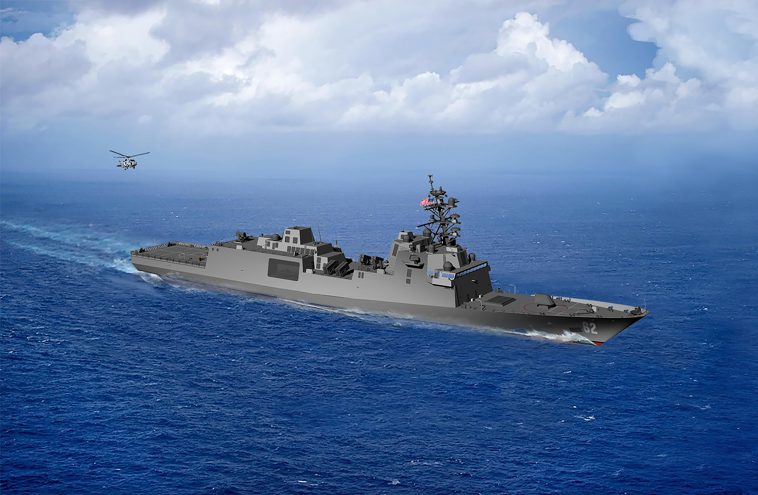 FFG(X): The U.S. Navy's New Guided-Missile Frigate Program, Explained