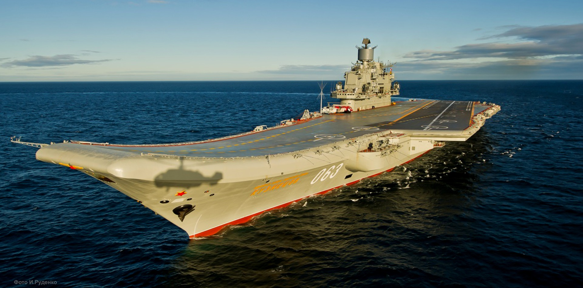 A Few Years Ago, the U.S. Navy Feared Russia's Aircraft Carrier Might Sink