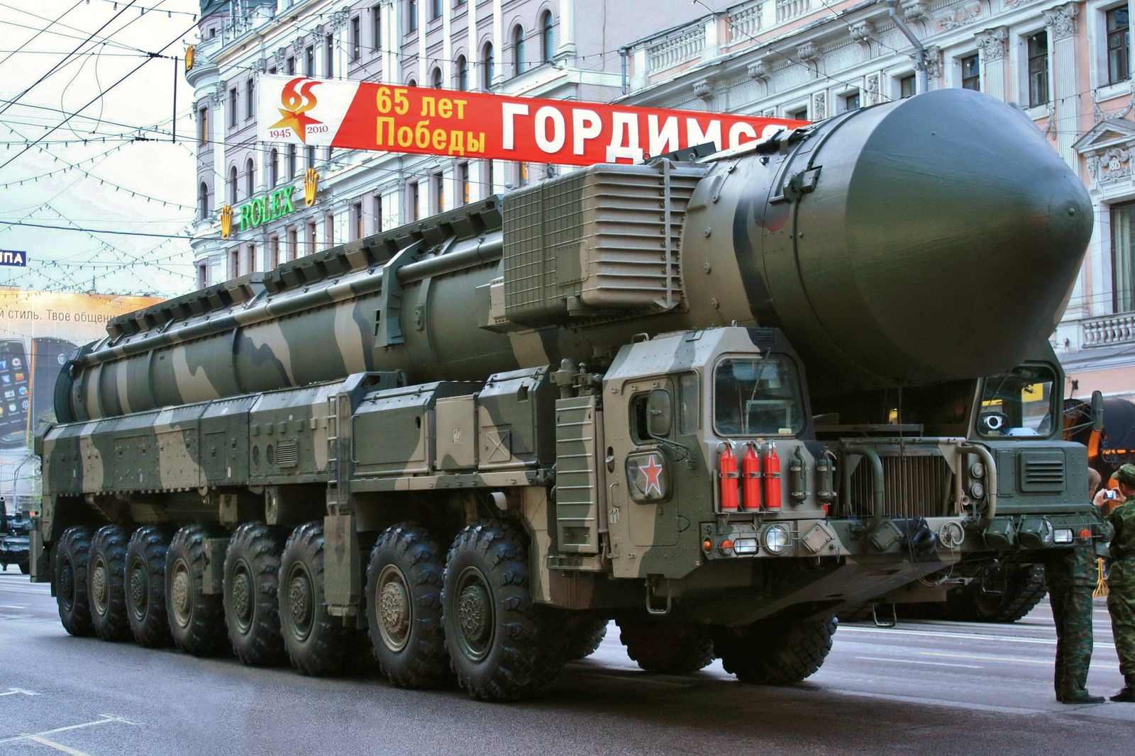 VIDEO: Watch Russia Test Out Its Very Own Missile Defense System