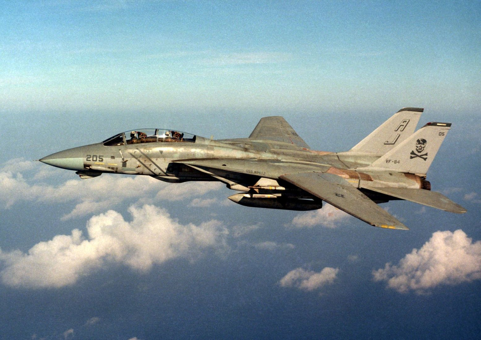 Iran Air Force Has Lost yet Another F-14A Tomcat Fighter Jet