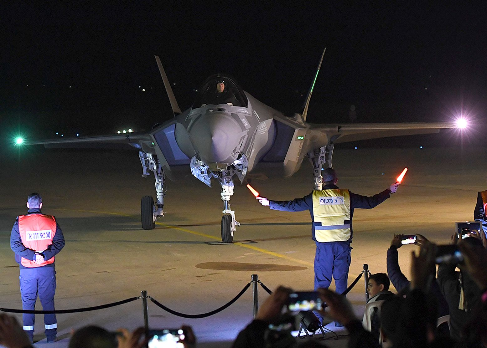 Israel's Air Force (Maybe F-35s) Went to War in Iraq?