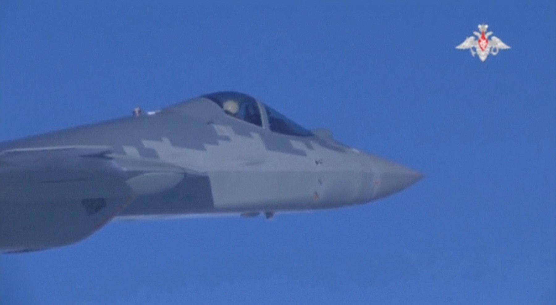 Here Comes the Stealth: Is Russia's Su-57 Almost Here?