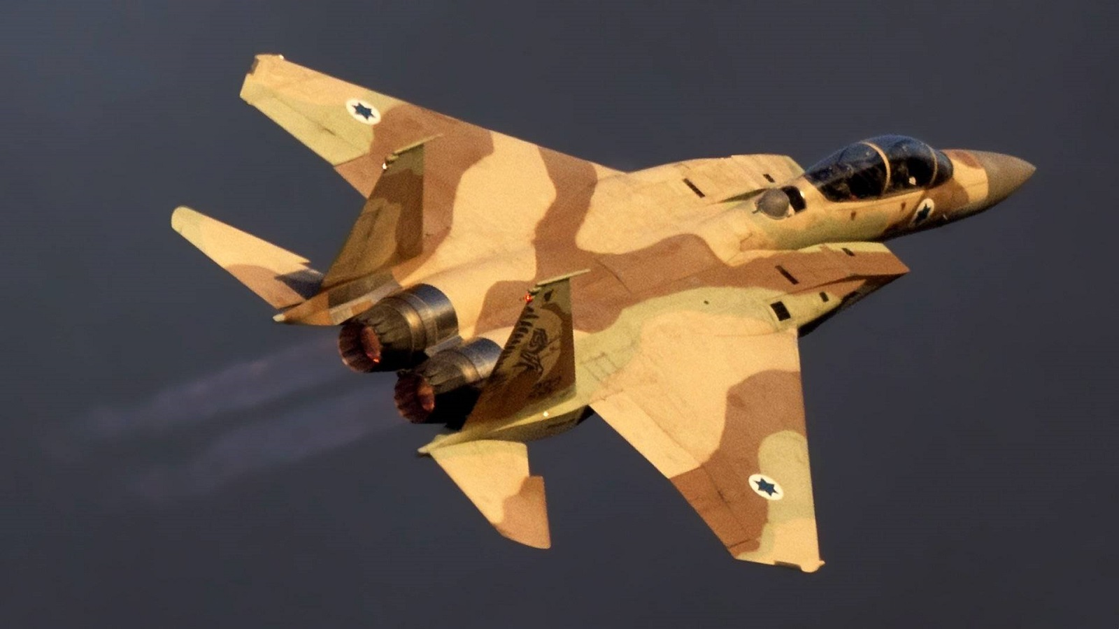 Why Israel's Military Might Have Better F-15s Than the U.S. Air Force