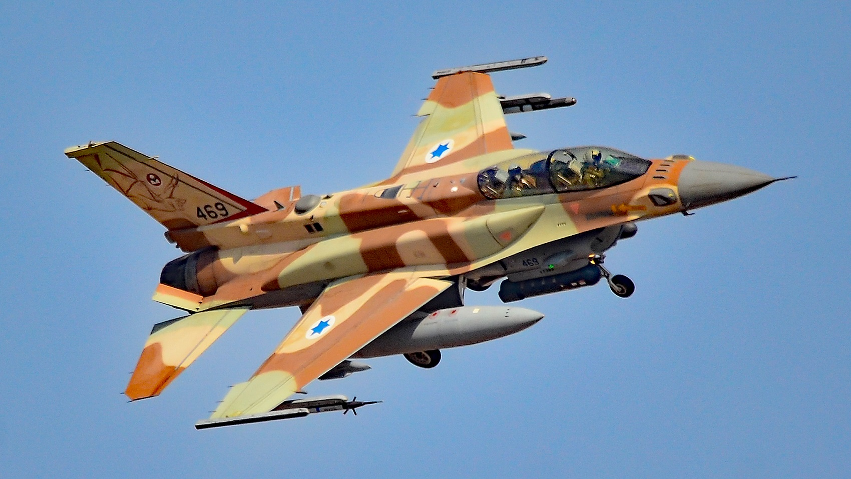 Israeli F-16s Smashed a Syrian Missile Complex (And Russia Held Its