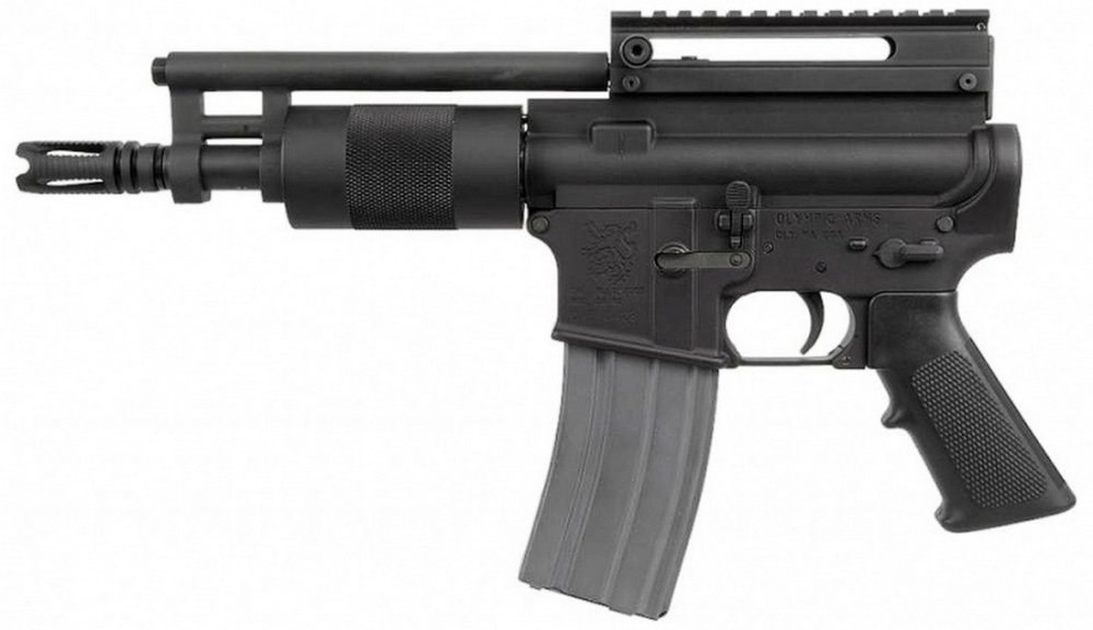 Meet the AR-15 Pistol (Yes, This Is Real) | The National