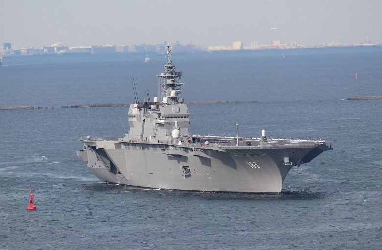 Japan's Lethal 'Helicopter-Destroyer': An Aircraft Carrier