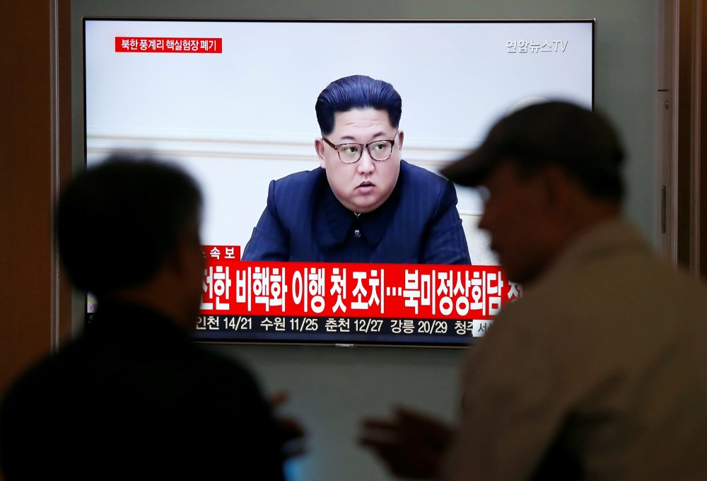 The North Korea Dilemma: What Does Trump Do Now? | The