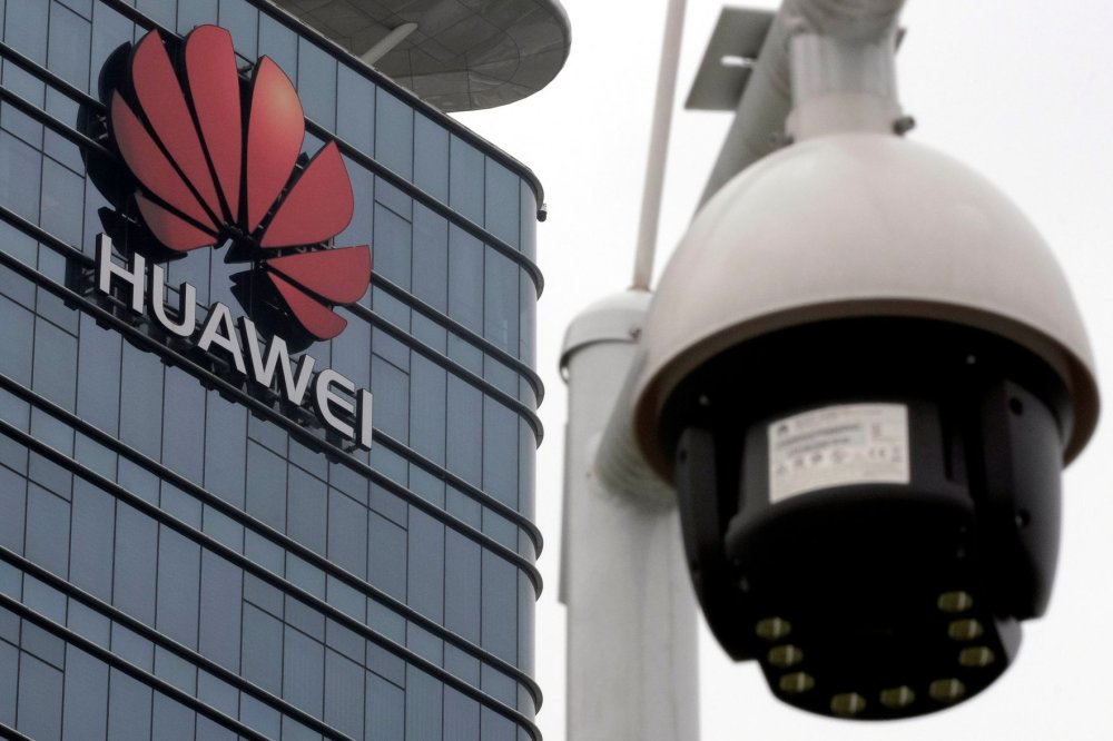 China's Huawei Is Flush with Cash to Spy on America | The