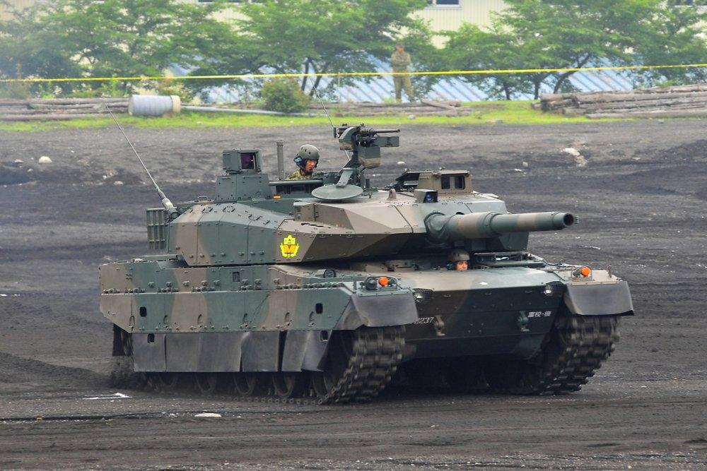 Japanese ww2 tank found