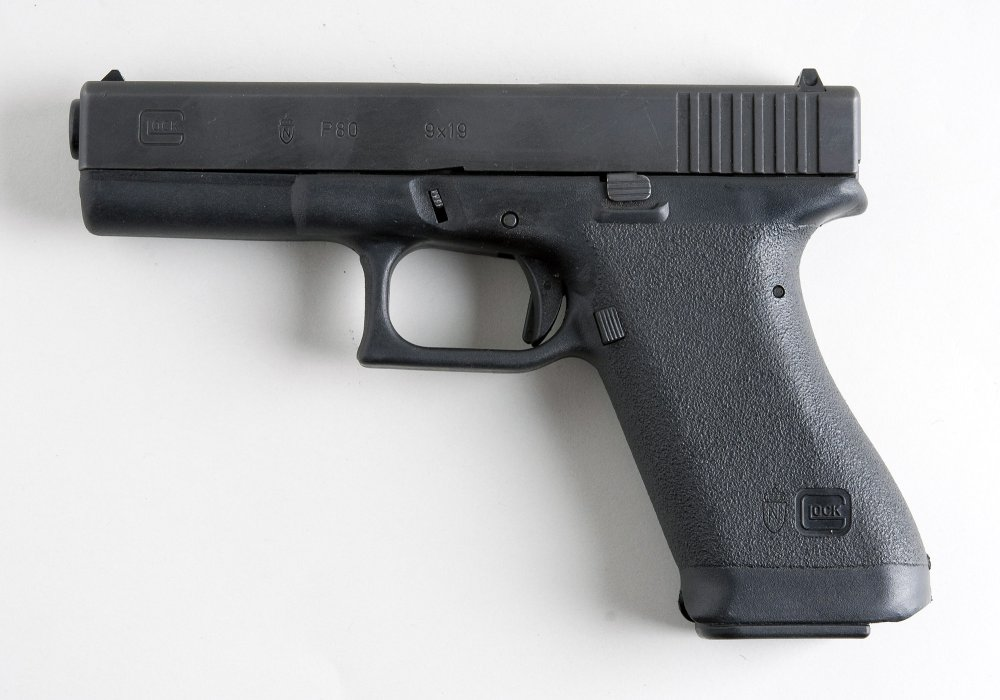Why the Glock 18 Might Be the Most Deadly Gun on Planet