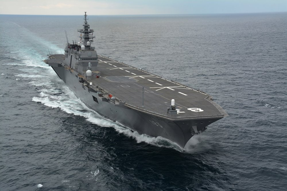 Showstopper, Stealth Style: Japan Wants to Merge an Aircraft Carrier
