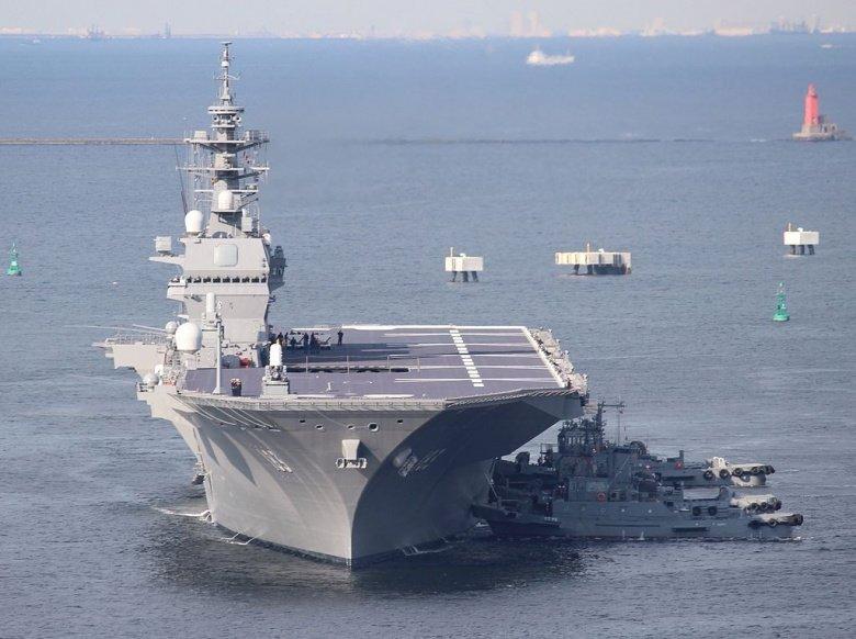 When Is an Aircraft Carrier Not an Aircraft Carrier? When