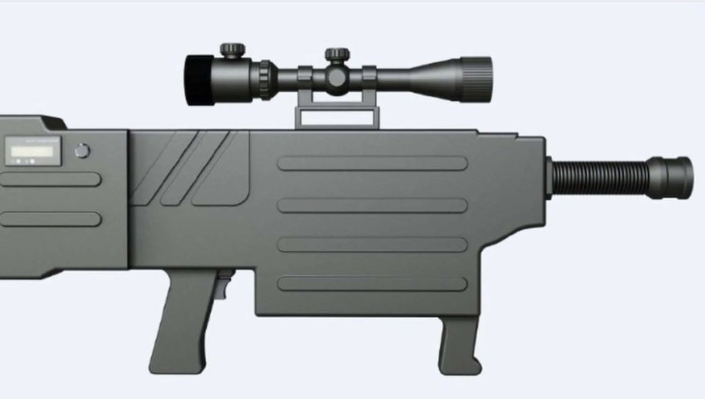 Is China's New 'Laser' Rifle the Ultimate Weapon or a Paper