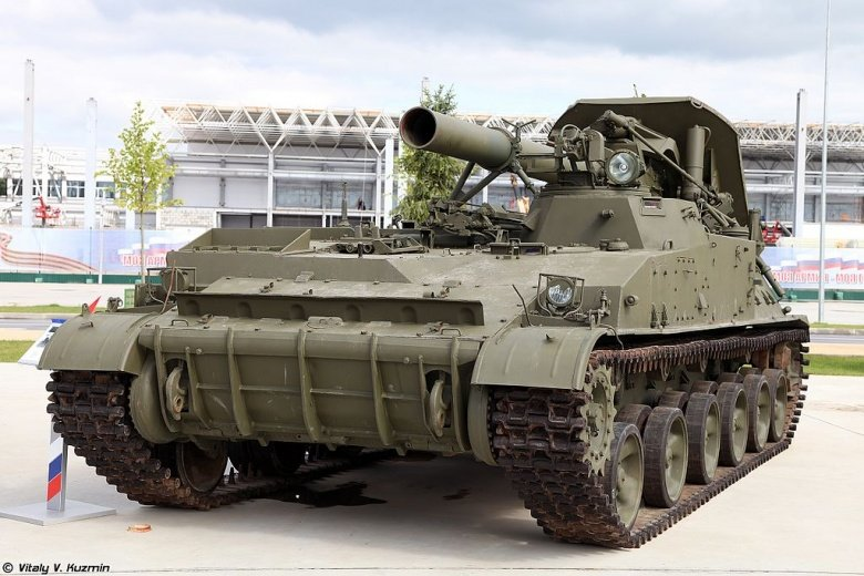 The Russian Army's Super 'Gun' Is a City Destroyer