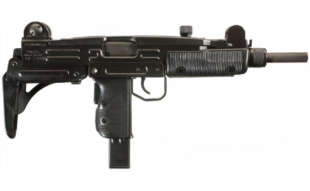 The Uzi: The Israeli Super Machine Gun That Conquered the