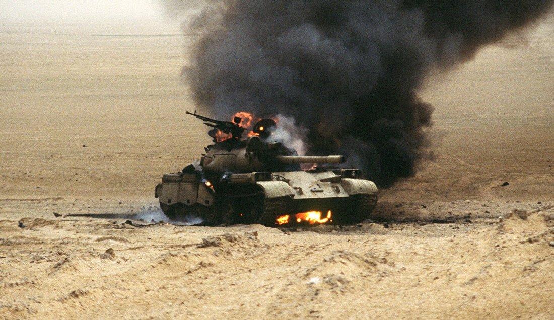 Desert Storm - The Battle For Oil 39