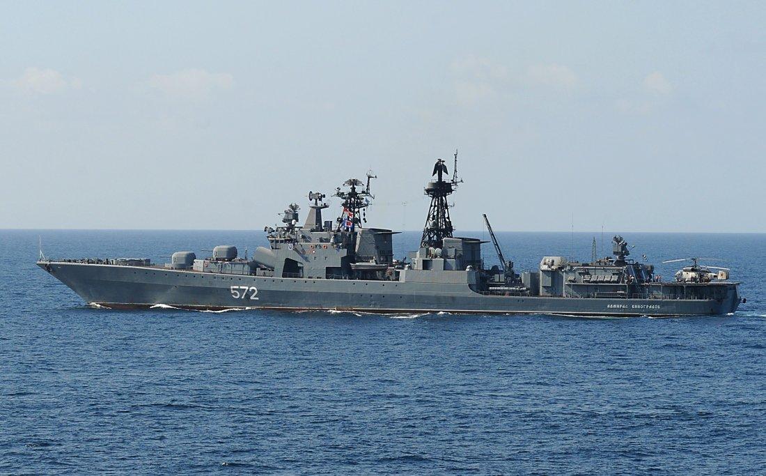 Nuclear ships