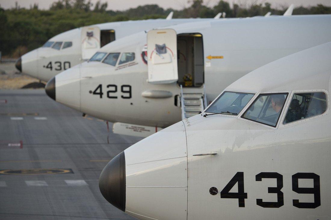 Resultado de imagen para Boeing Raytheon