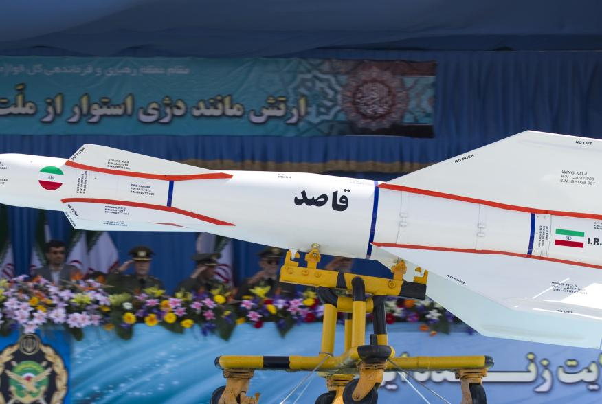 REPhttps://nationalinterest.org/blog/buzz/watch-iran%E2%80%99s-simulated-missile-attack-israel-557525/24/2019WKD-BUZZ-JDGdoneTerrifying: Watch Iran Practice a Missile Attack on Israelhttps://pictures.reuters.com/archive/IRAN-GM1E74I1BXR01.htmlCou