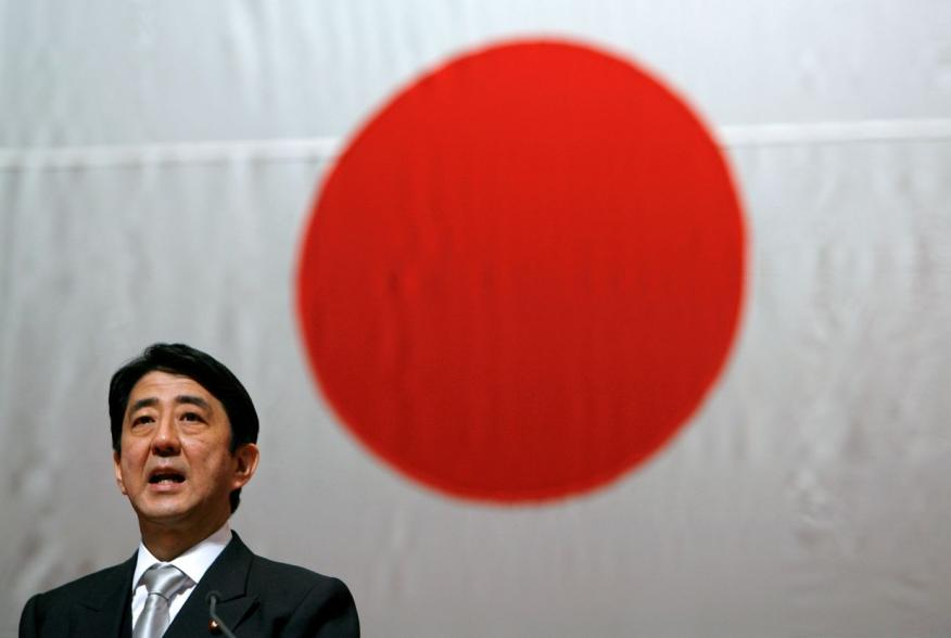 Japan's Prime Minister Shinzo Abe addresses cadets during a graduation ceremony at the National Defense Academy of Japan in Yokosuka, south of Tokyo, March 18, 2007. REUTERS/Kiyoshi Ota (JAPAN)