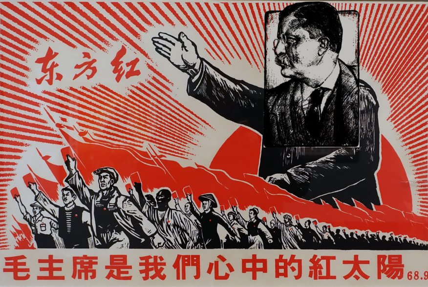 Chairman Mao is the Red Sun in Our Hearts, People's Republic of China, 1968, lithograph, overlaid with Teddy Roosevelt image from freesvg.org.