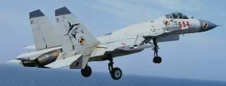 Carrier-Based Multirole Fighter J-15.