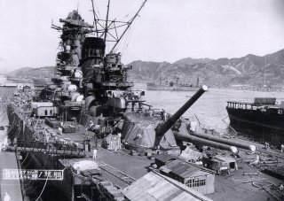 By This photo is part of the records in the Yamato Museum (PG071320) [1]. Search with the kanji characters of Yamato (大和) for the name (second field), and 昭和 for the period (last field). U.S. Naval History and Heritage Command photo NH 63433, courtesy of