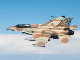By Major Ofer, Israeli Air Force רס