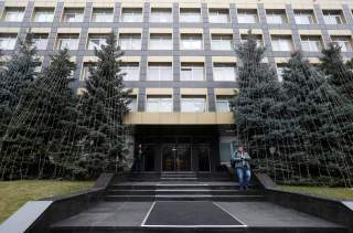A view shows a building, which reportedly houses an office of a subsidiary of the Ukrainian energy company Burisma Holdings Ltd, in Kiev, Ukraine January 14, 2020. REUTERS/Valentyn Ogirenko