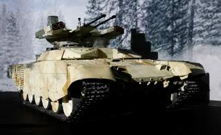BMPT-72 fire support combat vehicle, dubbed the