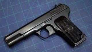 https://en.wikipedia.org/wiki/TT_pistol#/media/File:TT-33_2.JPG