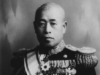 https://upload.wikimedia.org/wikipedia/commons/5/5f/Isoroku_Yamamoto.jpg