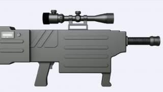 Image: Laser rifle.