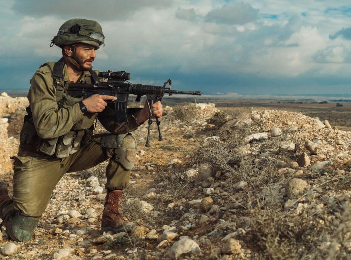 Photo by Cpl. Yoav Pinus, IDF Spokesperson's Unit.