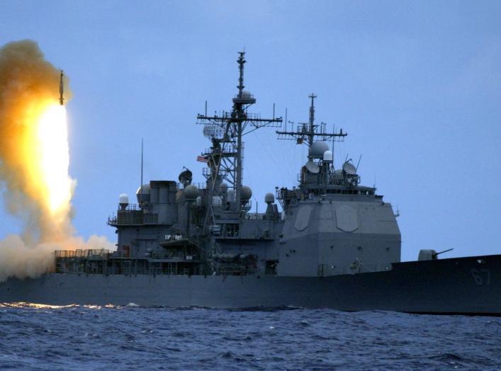 United States Navy photo [Public domain]