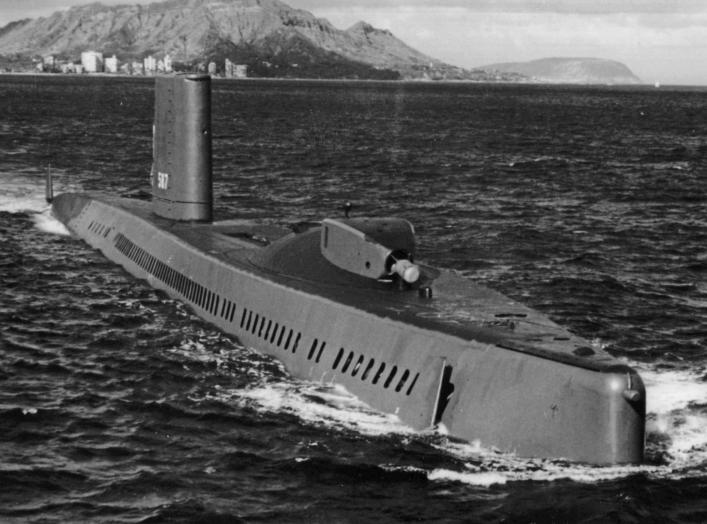 By U.S. Navy - http://www.navsource.org, Public Domain, https://commons.wikimedia.org/w/index.php?curid=52768116