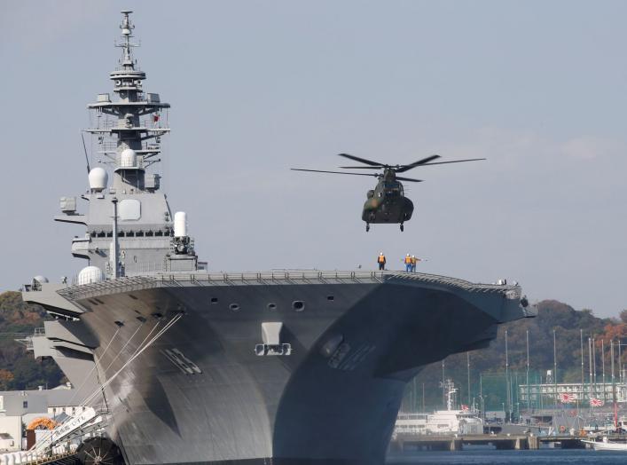 https://pictures.reuters.com/archive/JAPAN-USA-CARTER-RC1406D4D2A0.html