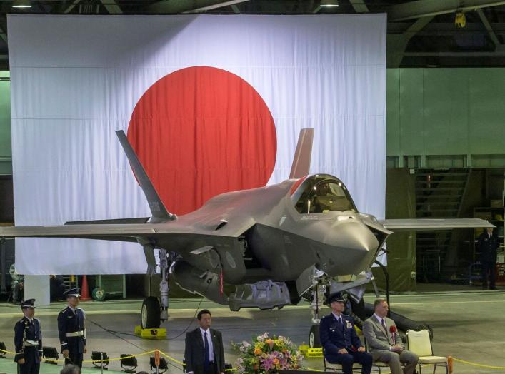 https://pictures.reuters.com/archive/JAPAN-DEFENCE-F35-RC1F9657A6D0.html