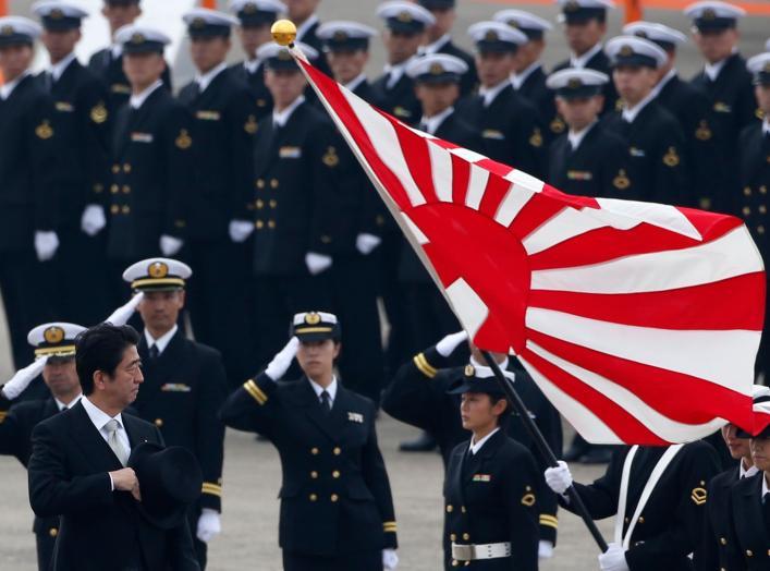 https://pictures.reuters.com/archive/JAPAN-POLITICS-GM1EAAQ10YD01.html