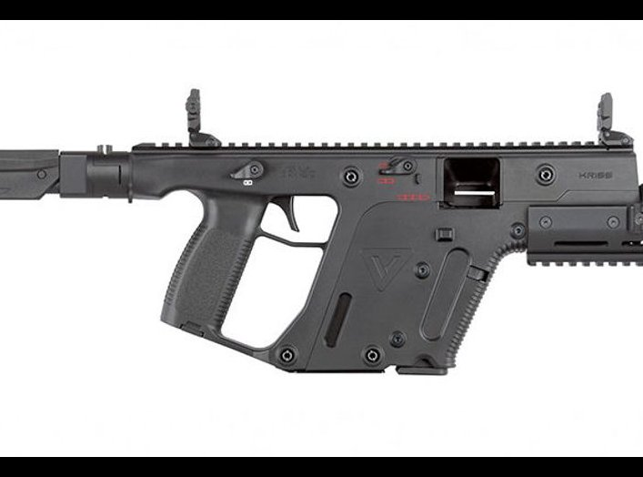 https://kriss-usa.com/wp-content/uploads/2020/01/KRISS-VECTOR-GEN-II-SMG-BL-PR_1183_394_100-985x394.jpg