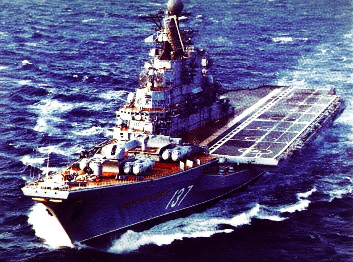 An elevated port bow view of a Soviet Kiev class aircraft carrier (CVHG) «Novorossiysk» underway. 25 March 1986