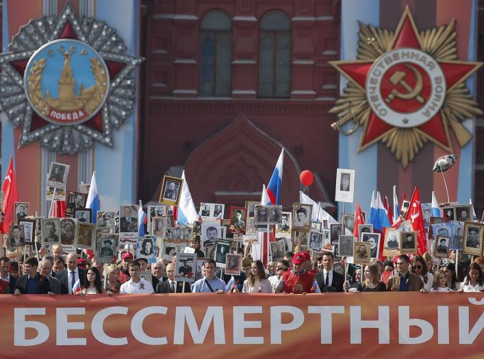 https://pictures.reuters.com/archive/WW2-ANNIVERSARY-RUSSIA-UP1EF590YOOAA.html