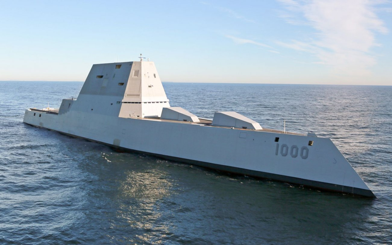 By (U.S. Navy photo courtesy of General Dynamics Bath Iron Works/Released) 151207-N-ZZ999-435 - https://www.flickr.com/photos/56594044@N06/22965290304/, Public Domain, https://commons.wikimedia.org/w/index.php?curid=45537403