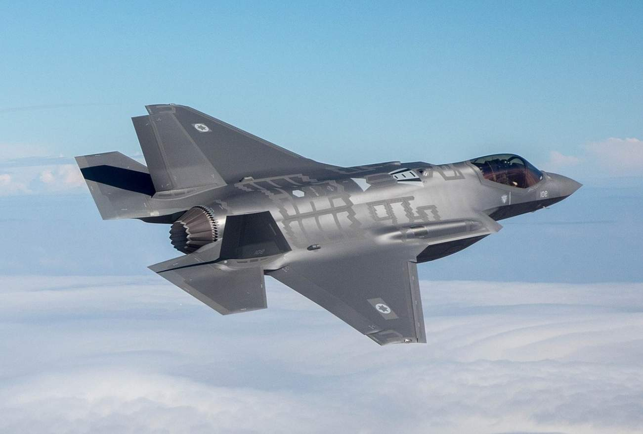 """Israel""""s F-35I: The Best Stealth Fighter Ever Made?"""