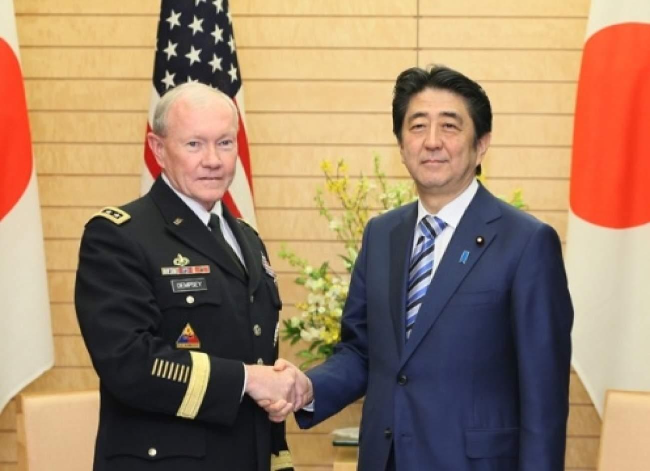 JAPAN US RELATIONS PDF DOWNLOAD