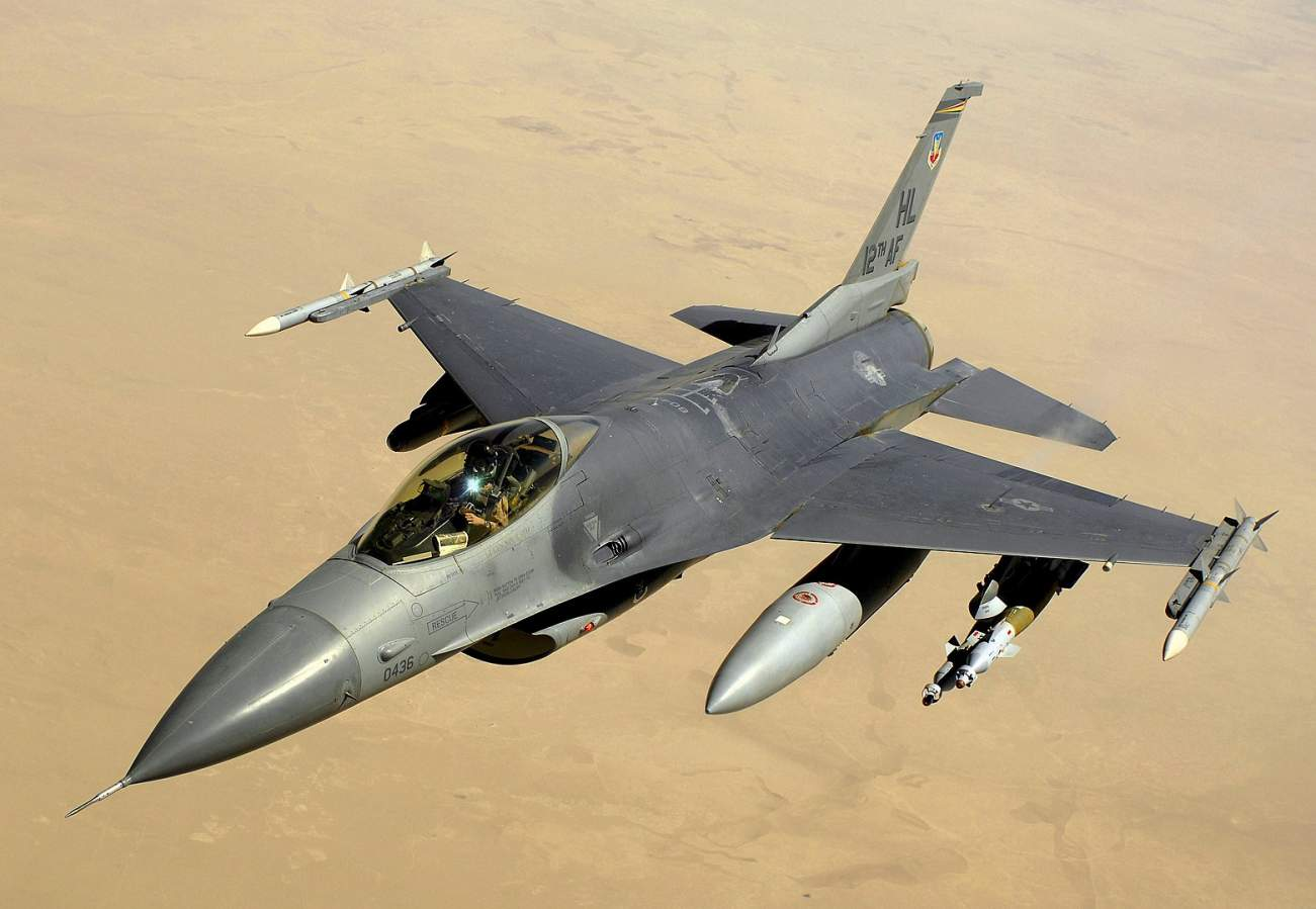 Air Force F 16 first flight with the crowdsourced 'Ghost