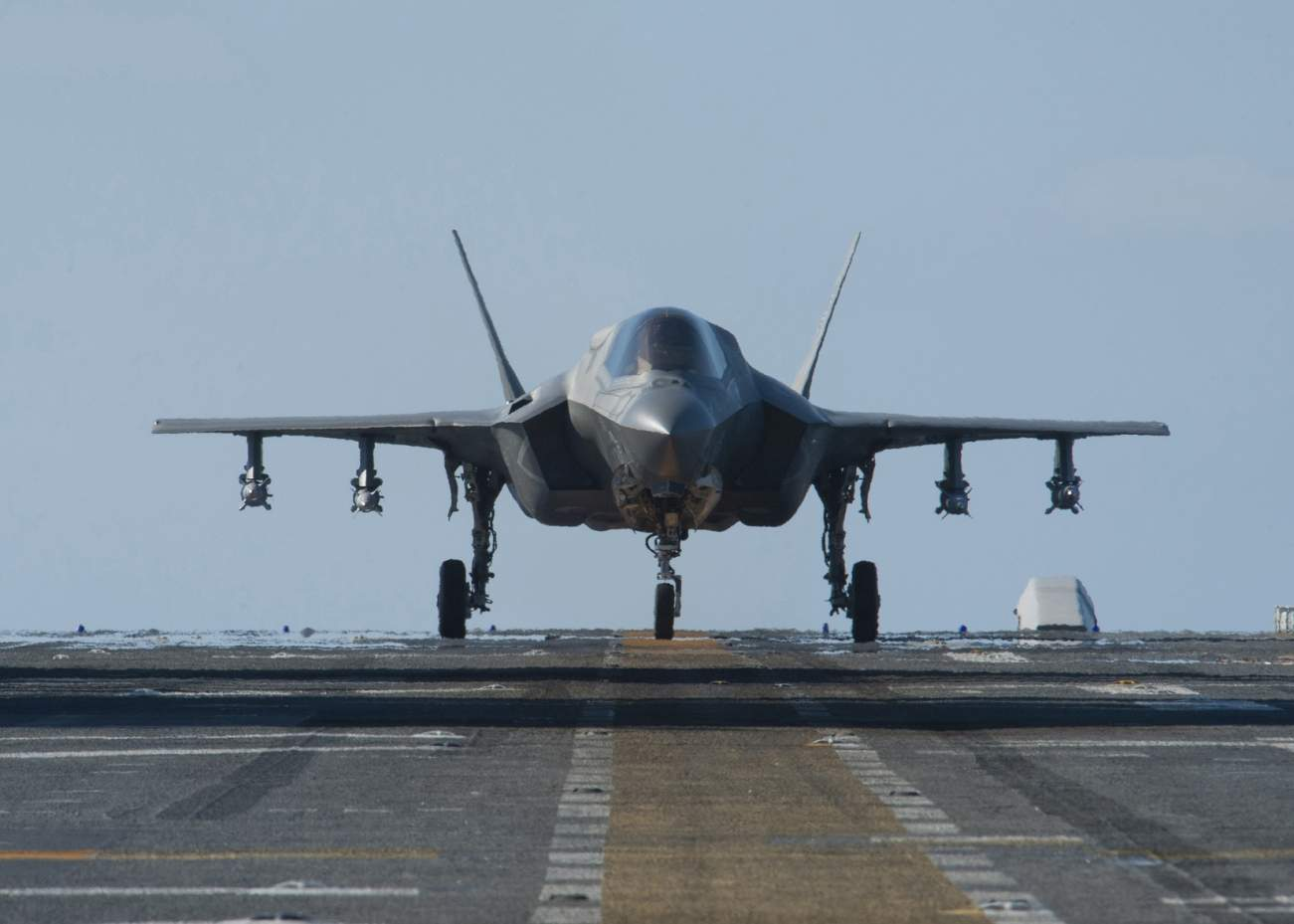 F-35s and More: Japan Seeks Record Military Budget for Eighth Year Running