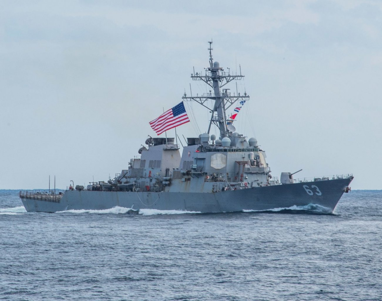 Why America's Arleigh Burke DDG 51 Destroyers Are Here to Stay